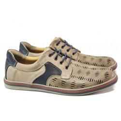 Анатомични мъжки обувки от естествена кожа МИ 051-1045 бежов | Мъжки ежедневни обувки