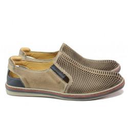 Анатомични мъжки обувки от естествена кожа МИ 011-1045 бежов | Мъжки ежедневни обувки