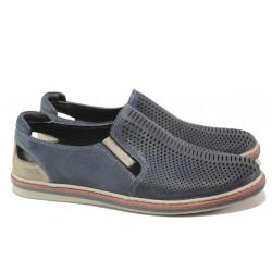 Анатомични мъжки обувки от естествена кожа МИ 011-1045 син | Мъжки ежедневни обувки