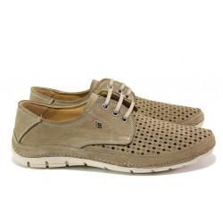 Анатомични мъжки обувки от естествена кожа МИ 80 бежов | Мъжки ежедневни обувки