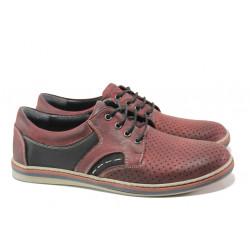 Анатомични мъжки обувки от естествена кожа МИ 018-1045 бордо | Мъжки ежедневни обувки