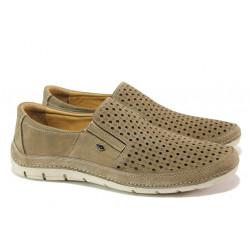 Анатомични мъжки обувки от естествена кожа МИ 87 бежов | Мъжки ежедневни обувки