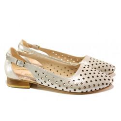 Комфортни дамски обувки от естествена кожа МИ 205-32 бежов   Равни дамски обувки