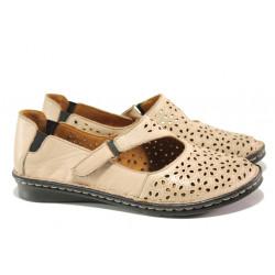 Анатомични дамски обувки от естествена кожа МИ 101-11 бежов | Равни дамски обувки