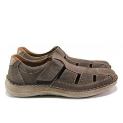 Мъжки обувки от естествен набук Rieker 03065-25 кафяв ANTISTRESS | Мъжки немски обувки