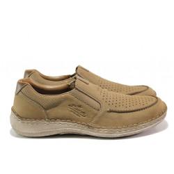 Мъжки обувки от естествен набук Rieker 03067-21 св.кафяв ANTISTRESS | Мъжки немски обувки