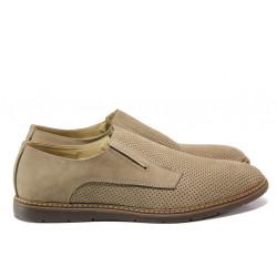 Анатомични обувки от естествен набук ЛД 383 бежов | Мъжки ежедневни обувки