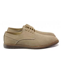 Анатомични обувки от естествен набук ЛД 377 бежов | Мъжки ежедневни обувки