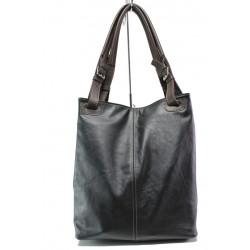 Българска дамска чанта от естествена кожа КН 13 кафяв | Дамска чанта