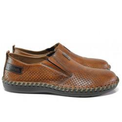 Мъжки обувки от естествена кожа Rieker B2476-24 кафяв ANTISTRESS | Мъжки немски обувки