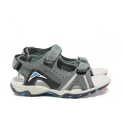 Анатомични детски сандали АБ 17-19 сив 32/36 | Детски чехли и сандали