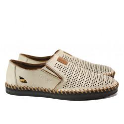 Мъжки обувки от естествена кожа с перфорация Rieker B2985-60 бежов ANTISTRESS | Мъжки немски обувки