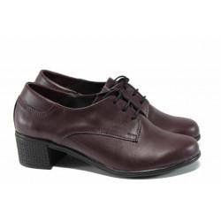 Анатомични български дамски обувки от естествена кожа НЛ 183-7251 бордо | Дамски обувки на среден ток