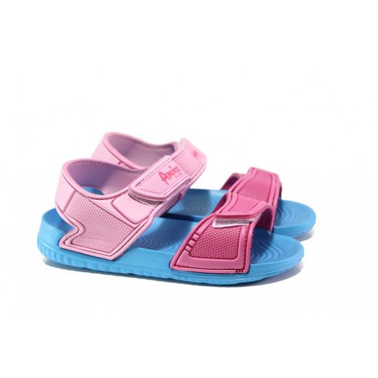 Детски сандали с лепенки АБ 15-19 син- розов 30/35   Детски гумени сандали