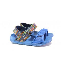 Детски сандали с лепенки АБ 12-19 св.син 30/35 | Детски гумени сандали