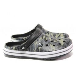 Юношески чехли-сандали /тип крокс/ АБ 02-19 сив маскировъчен | Дамски гумени чехли