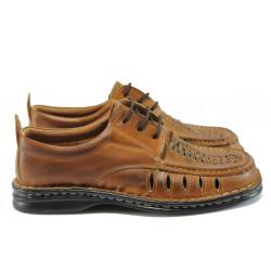 Анатомични мъжки обувки от естествена кожа КН 011-65013 кафяв