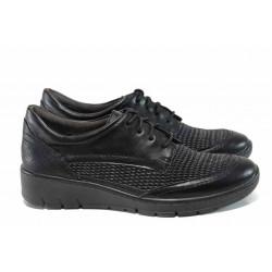 Равни дамски обувки Jana 8-23703-29H черен | Равни немски обувки