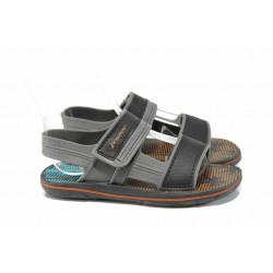 Анатомични детски сандали с лепенки Rider 82196 черен-сив 27/38 | Бразилски чехли и сандали