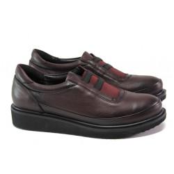 Дамски ортопедични обувки от естествена кожа МИ 05 бордо | Равни дамски обувки