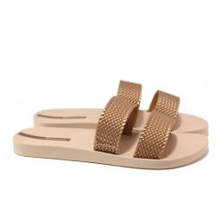 Равни дамски чехли Ipanema 26223 розов | Бразилски чехли и сандали