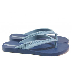 Равни дамски чехли Ipanema 26267 св.син | Бразилски чехли и сандали