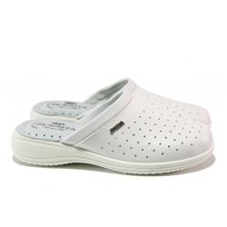 Анатомични български чехли Spesita 425 бял | Дамски чехли