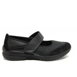Дамски ортопедични обувки от естествена кожа SOFTMODE Boston Cam черен | Равни дамски обувки