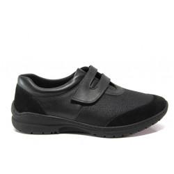 Дамски ортопедични обувки от естествена кожа SOFTMODE Bossa Cara черен | Равни дамски обувки