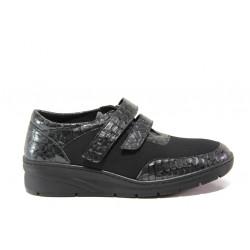 Дамски ортопедични обувки от естествена кожа SOFTMODE 1170 Brook сив | Равни дамски обувки