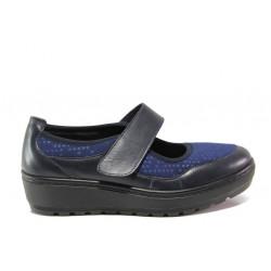 Дамски ортопедични обувки от естествена кожа SOFTMODE 2310 Neptun син | Дамски обувки на платформа