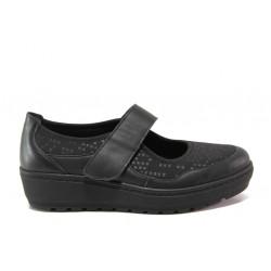 Дамски ортопедични обувки от естествена кожа SOFTMODE 2310 Neptun черен | Дамски обувки на платформа