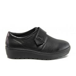 Дамски ортопедични обувки от естествена кожа SOFTMODE 2302 Charlene черен | Дамски обувки на платформа