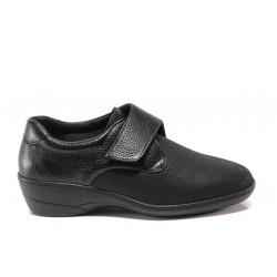 Дамски ортопедични обувки от естествена кожа SOFTMODE 1103 Joe черен | Дамски обувки на платформа