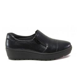 Дамски ортопедични обувки от естествена кожа SOFTMODE 2304 Chrissy син | Дамски обувки на платформа
