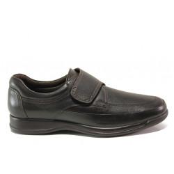 Мъжки ортопедични обувки от естествена кожа SOFTMODE 15 Birmingham кафе | Мъжки ежедневни обувки