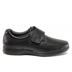 Мъжки ортопедични обувки от естествена кожа SOFTMODE 15 Birmingham черен | Мъжки ежедневни обувки
