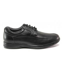 Мъжки ортопедични обувки от естествена кожа SOFTMODE 11 Bristol черен | Мъжки ежедневни обувки
