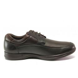 Мъжки ортопедични обувки от естествена кожа SOFTMODE 11 Bristol кафяв   Мъжки ежедневни обувки