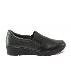 Дамски ортопедични обувки от естествена кожа SOFTMODE 314 Sierra зелен | Равни дамски обувки