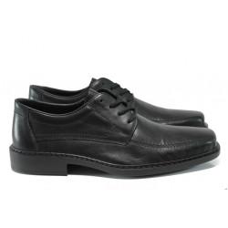 Мъжки обувки от естествена кожа Rieker B0812-01 черен ANTISTRESS | Мъжки боти
