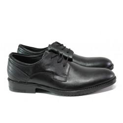 Анатомични мъжки обувки от естествена кожа ЛД 11 черен | Ежедневни мъжки обувки