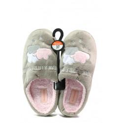 Анатомични дамски чехли Runners 182-2 бежов | Домашни чехли