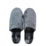 Анатомични мъжки чехли Runners 162-44321 сив-гигант | Домашни чехли