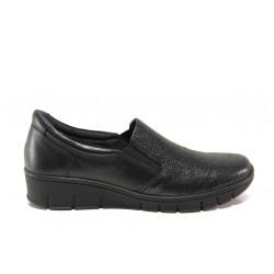 Дамски ортопедични обувки от естествена кожа SOFTMODE 314 Sierra черен | Равни дамски обувки