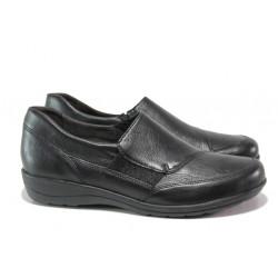 Анатомични дамски обувки от естествена кожа за H крак Caprice 9-24601-23 черен | Немски равни обувки