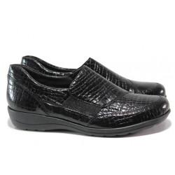 Равни дамски обувки от естествена кожа-лак Caprice 9-24651-23 черен лак | Немски равни обувки