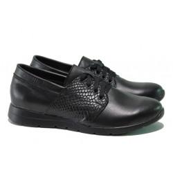 Анатомични български обувки от естествена кожа НЛ 292-171 черен питон | Равни дамски обувки