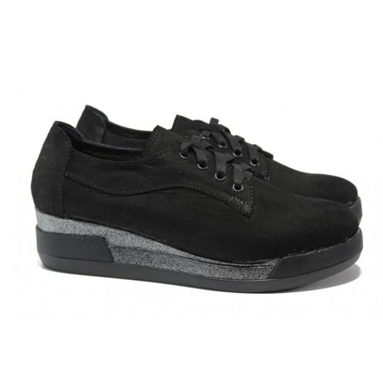Анатомични български обувки от естествен набук НЛ 289-8218 черен набук | Дамски обувки на платформа