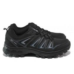Водоотблъскващи мъжки маратонки БИ 9568-1 черен SoftShell | Мъжки маратонки и платненки